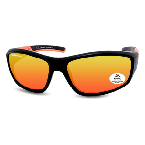 Sportbrille Outdoor Fancy Orange product image